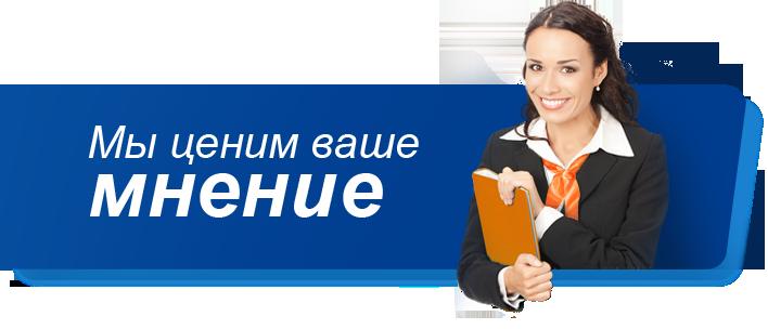 electrica_otzyv