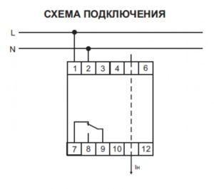 sxema-epp-618