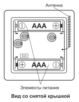 datchik-osveshhennosti-pl111