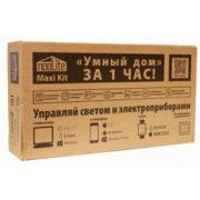 nabor-umnyiy-dom-za-1-chas-maxi-kit