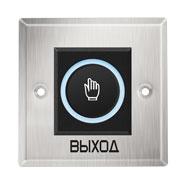 knopka-vyihoda-novicam-b50sl