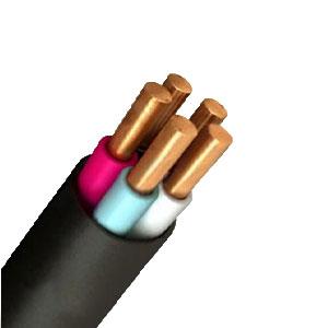 kabel-vvgng-ls-5h1,5